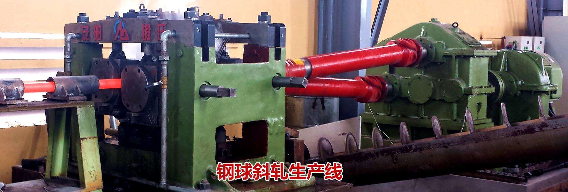 钢球轧制生产线